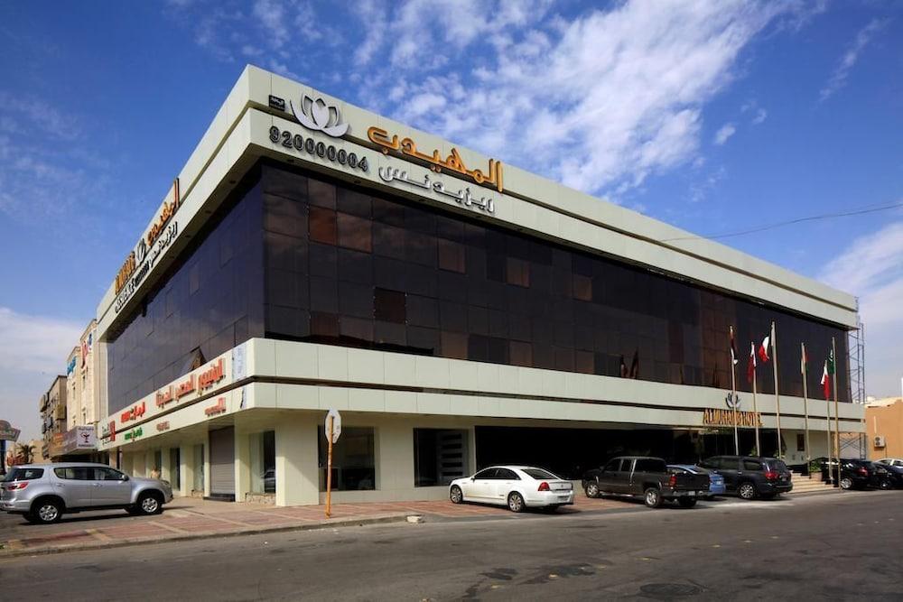 Al Muhaidb Residence Altakhassusi 3 المهيدب ريزيدنس التخصصي