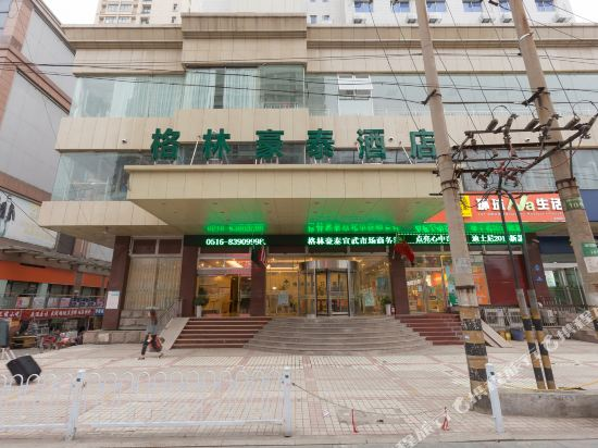 Greentree Jiangsu Xuzhou Jianguodong Road Xuanwu Maket Business Hotel
