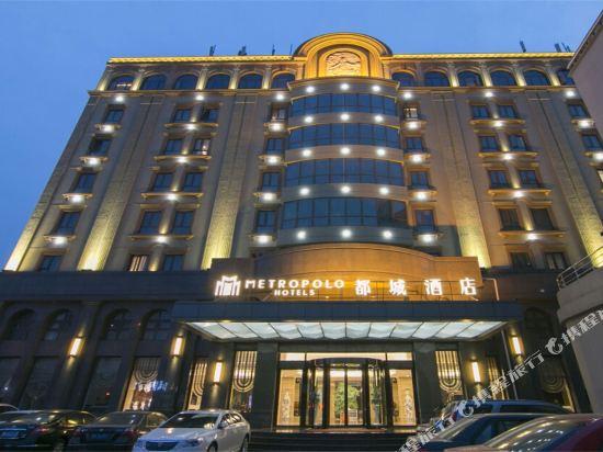 Ducheng Hotel