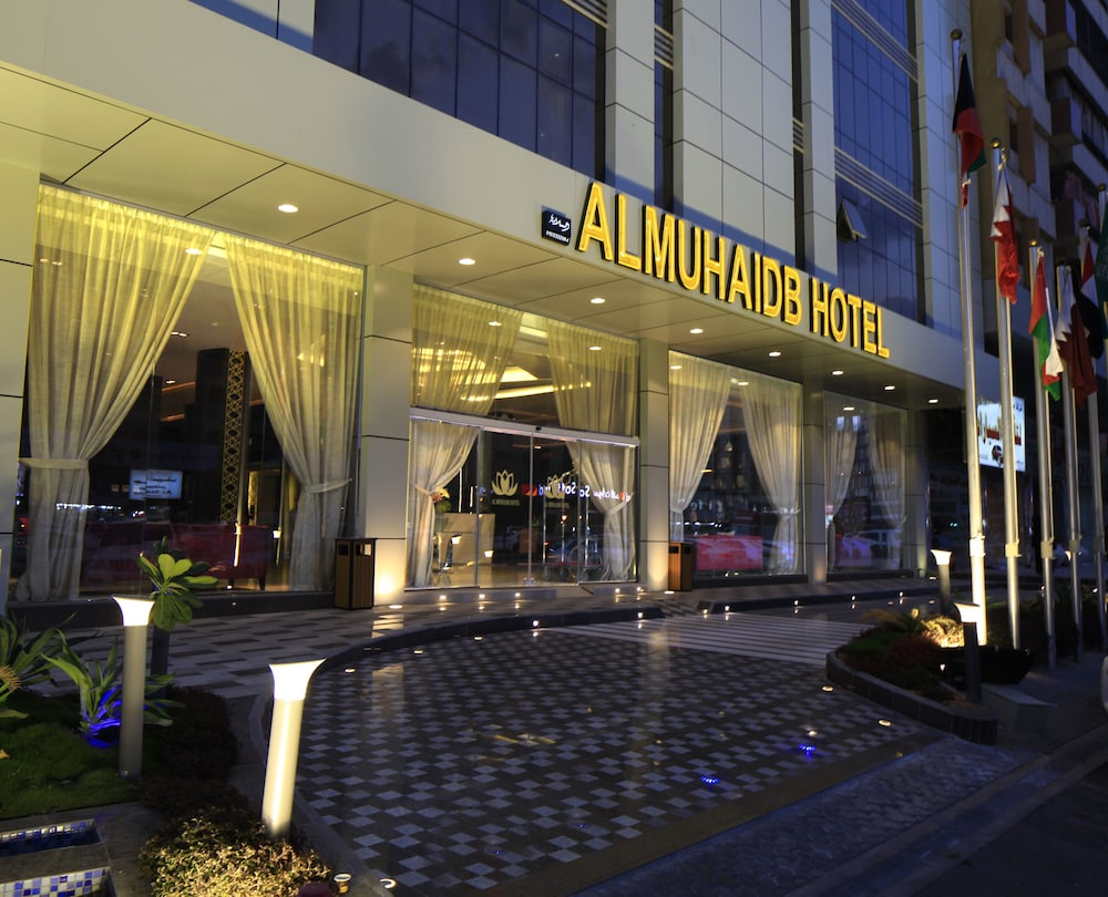 Almuhaidb ALOlaya Suites