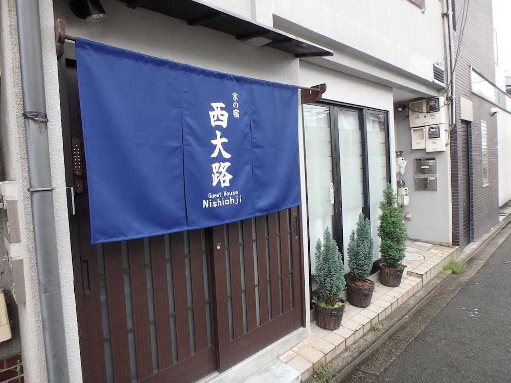 Kyo No Yado Nishioji