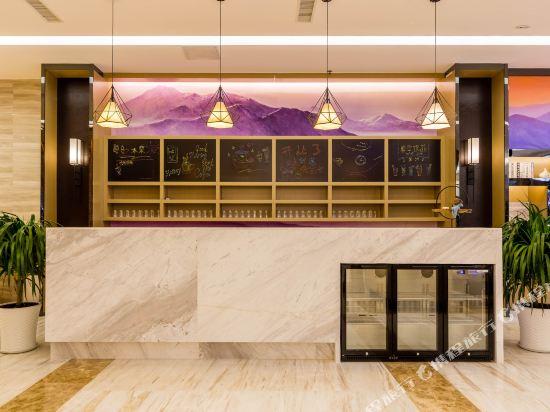 Lavande Hotel Shenyang Railway Station Zhongshan P