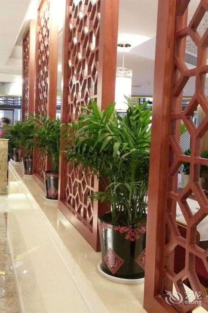 Yin Zuo Business Hotel