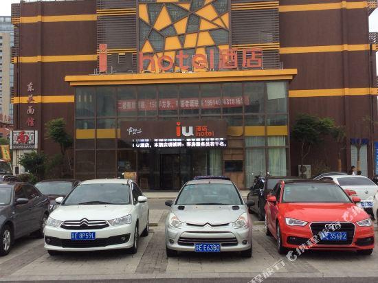 IU Hotel Suzhou Mudu Old Town Kaima Square