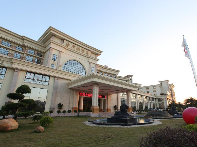 Shenzhen Jin Mao Yuan Hotel