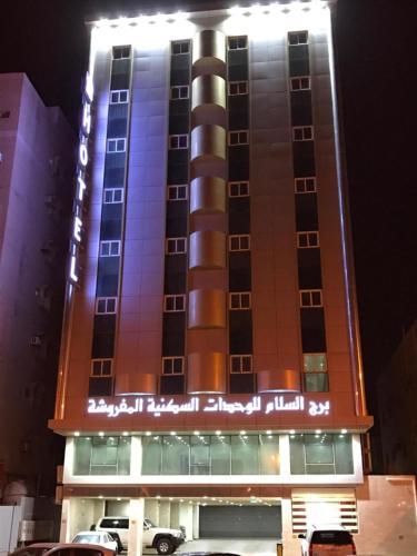 Book InterContinental Al Jubail with tajawal, Book Now at best low