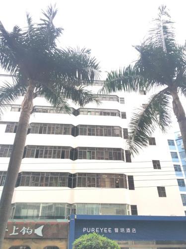 深圳普玥酒店