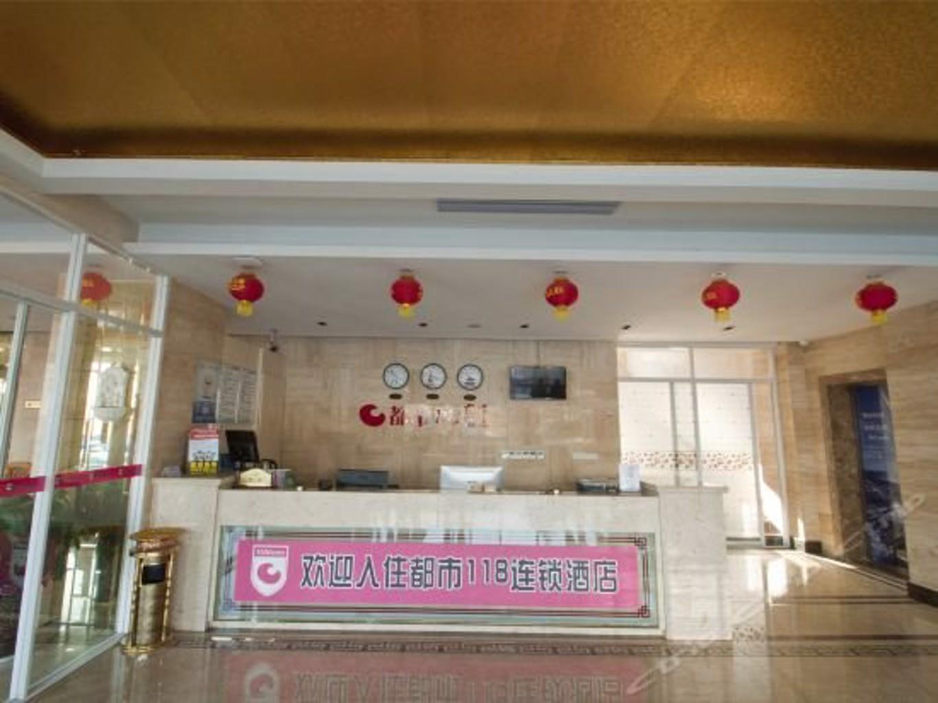 Gallery image of City 118 Chain Inn Rizhao Shibei Economic Development Zone
