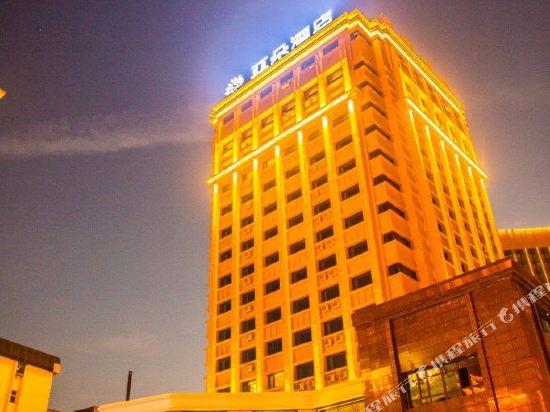 Atour Hotel Museum Harbin