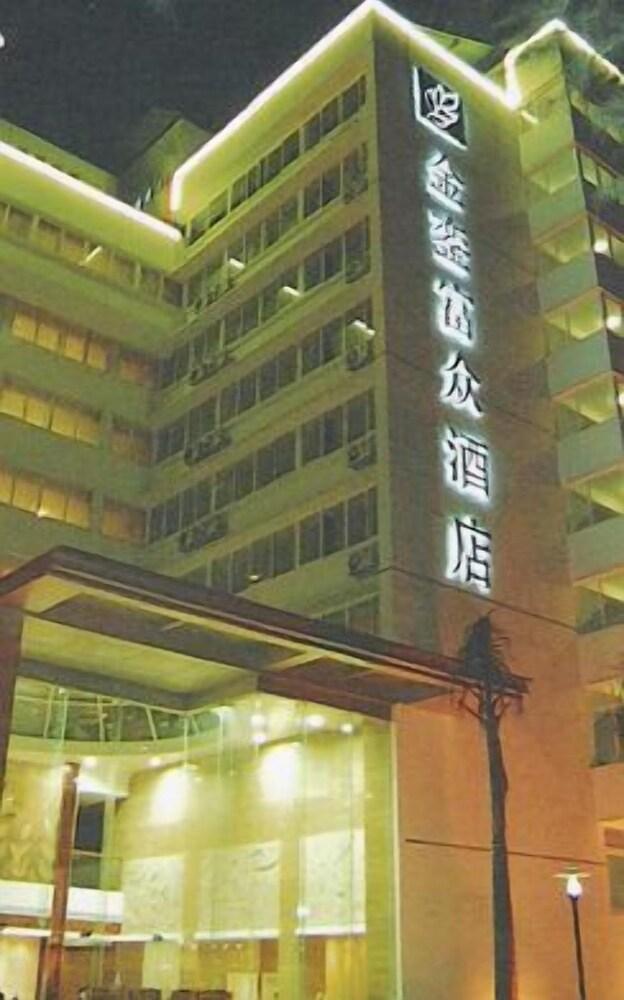 Shenzhen Fuzon Hotel