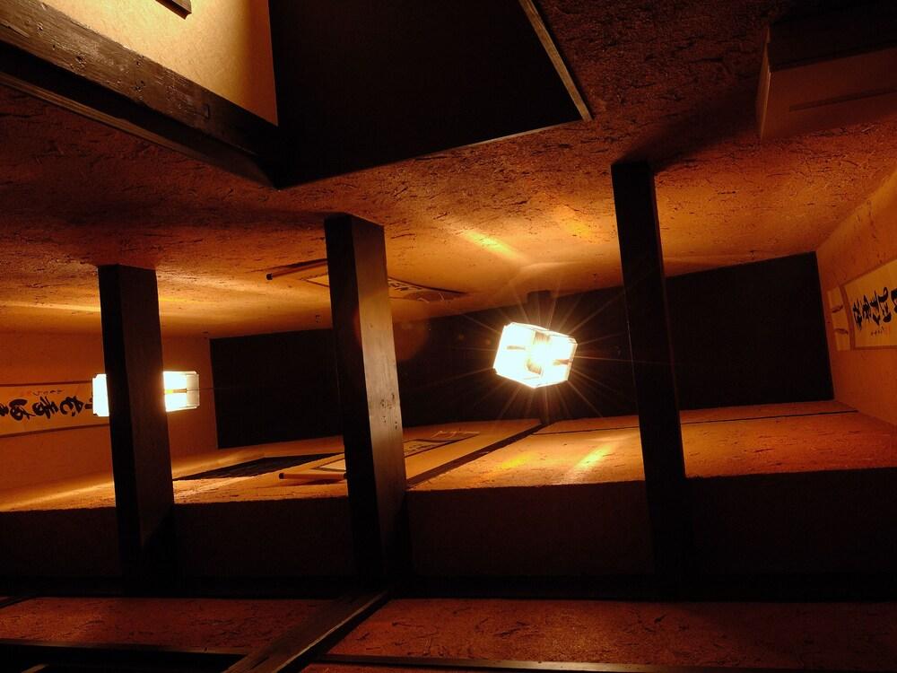 Theatre And Library Residence Kyoto Murasakino