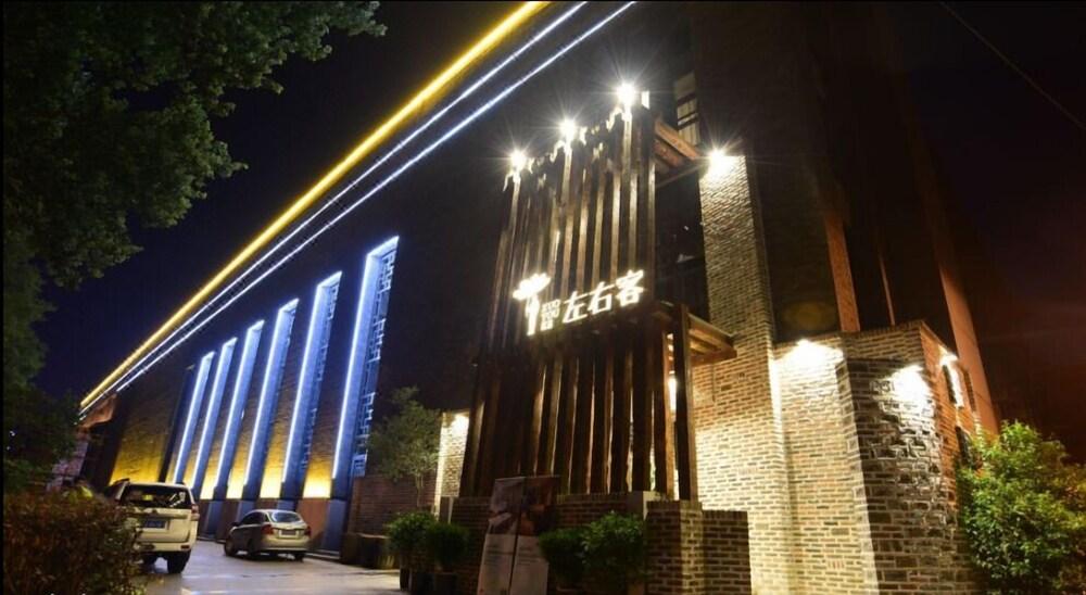 Zuo You Ke Hotel