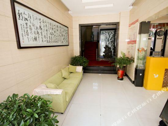 Gallery image of Bauhinia Business Hotel Heyang