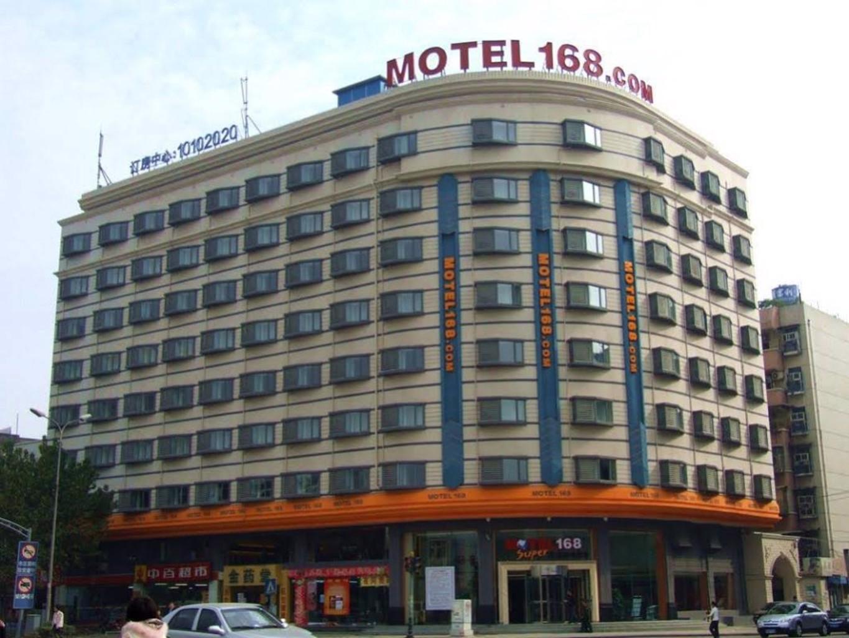 Motel168 Wuhan Hankou Railway Station Inn
