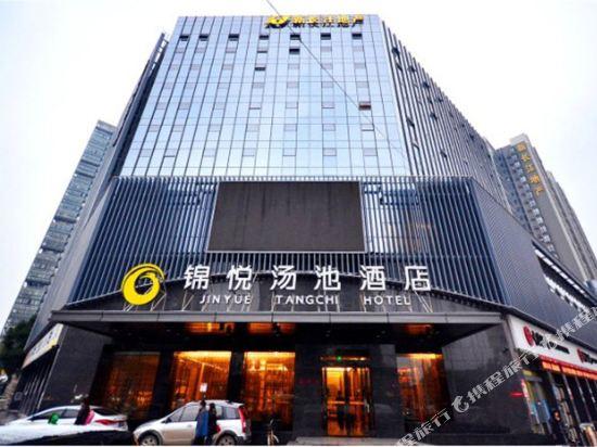 Jinyue Tangchi Hotel