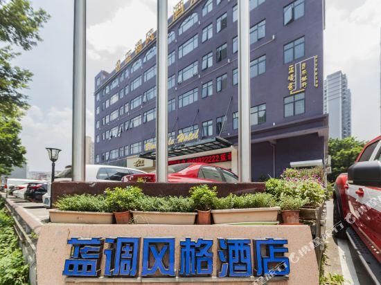 Blues Hotel Shenzhen