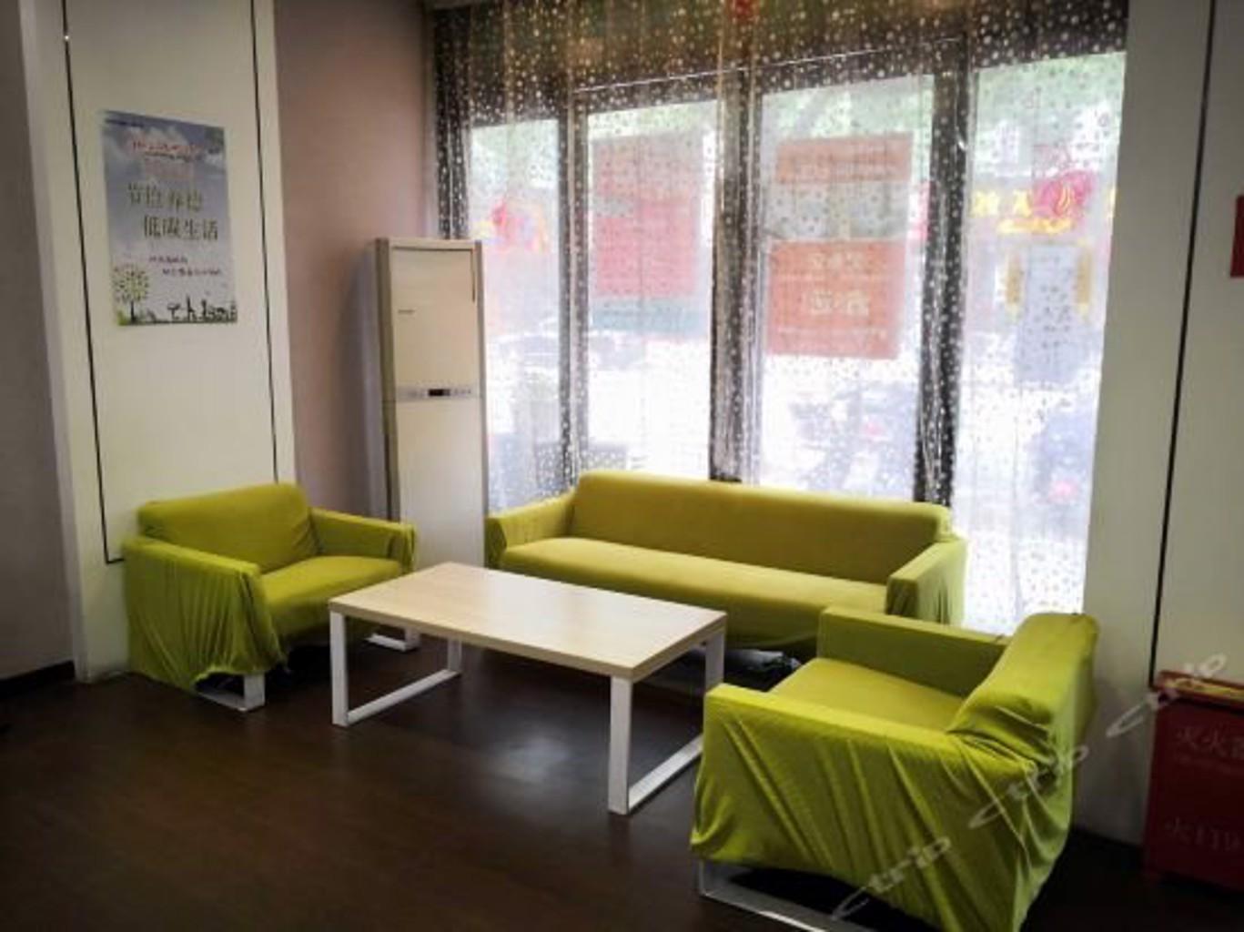 Gallery image of Super 8 Hotel Jiangyin Cheng Kang