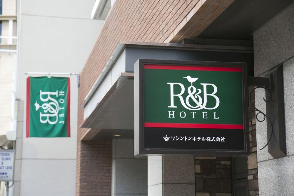 Gallery image of R&B Hotel Kobe Motomachi