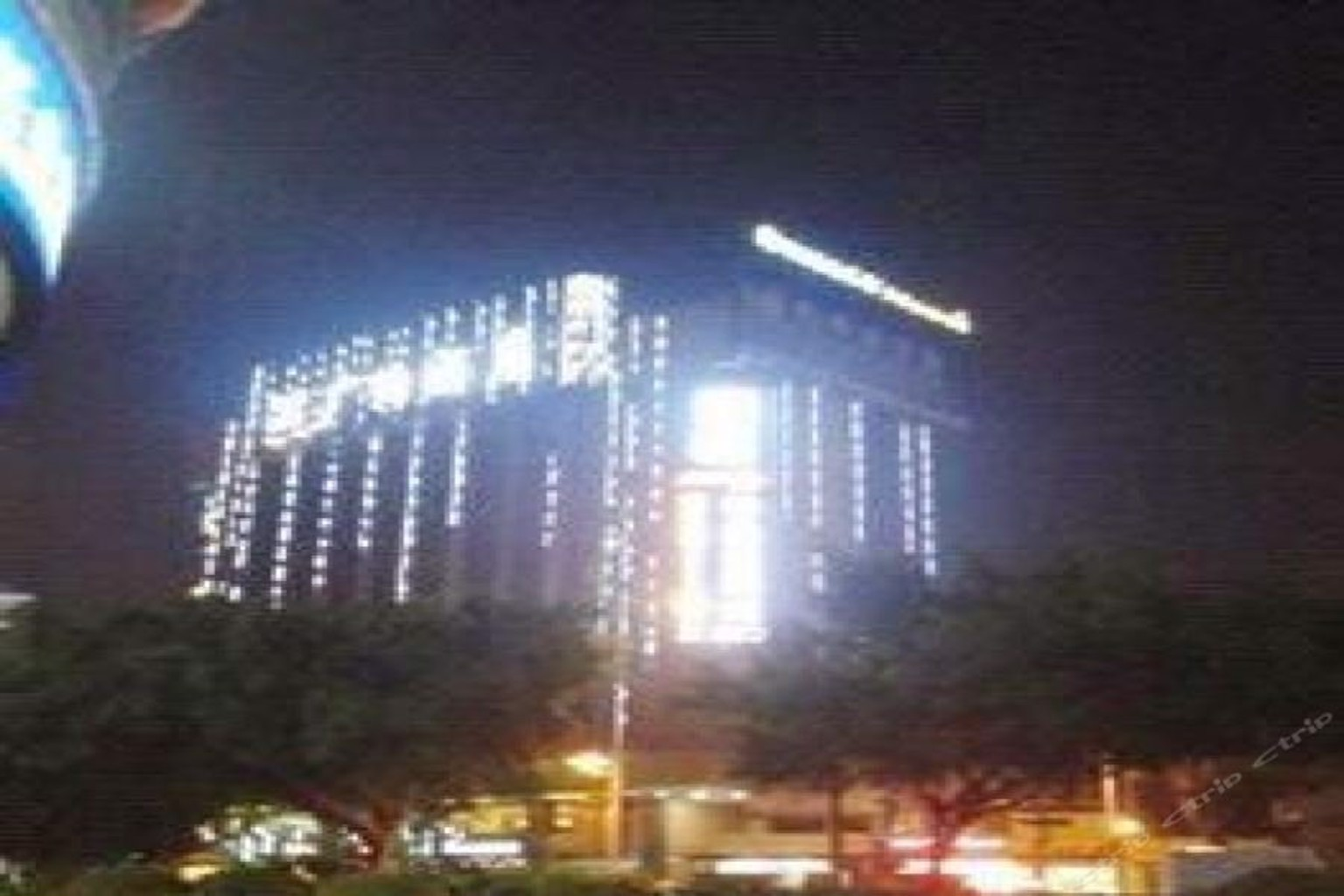 Gallery image of Guangna Hotel