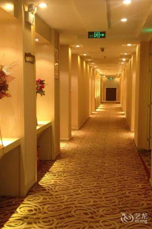 Yurong Shanzhuang Hotel