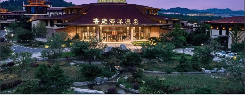 Holiday Inn Dalian Hot Spring
