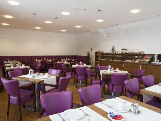 Gallery image of Stadthotel Waidhofen an der Thaya