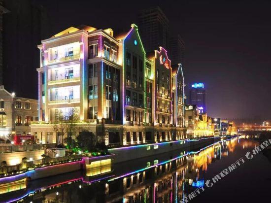Xiang She Hotel