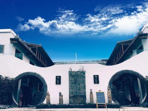 Liubai Guesthouse