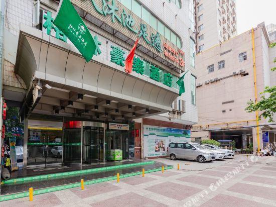 GreenTree Inn Shanxi Xi an North Gate Railway Station Express Hotel