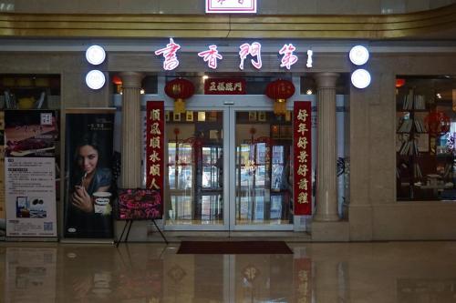 Zhengming Jinjiang Hotel Harbin
