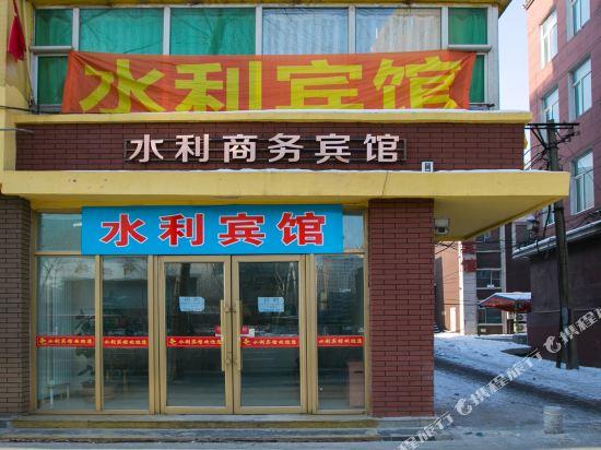 Shuili Hotel
