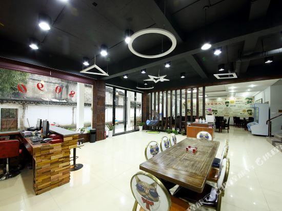 Gallery image of Huangshan Jinyuan Village