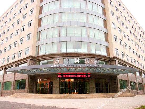 Wanyu Technology Park Hotel