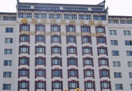 Nanjing Champion Inn