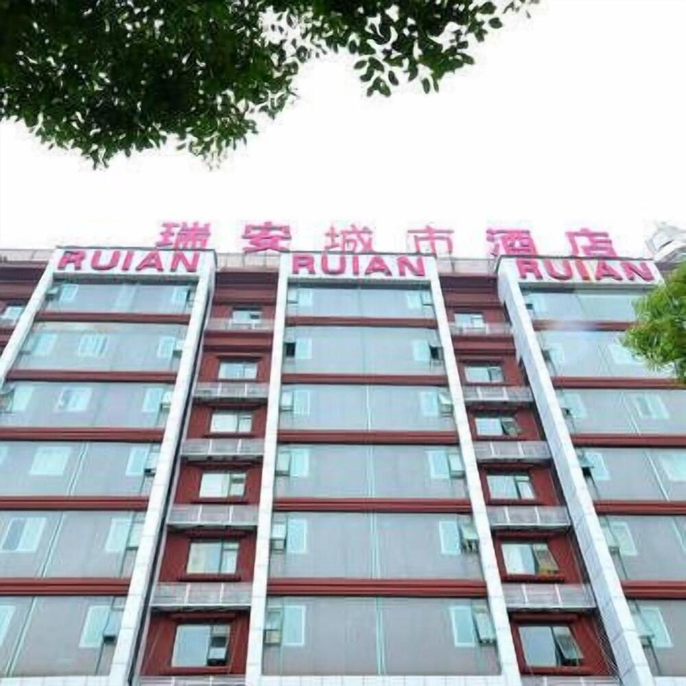 Ruian City Hotel