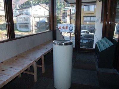 Gallery image of Puti Hotel Nozawa Onsen Inn