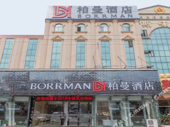 Borrman Hotel