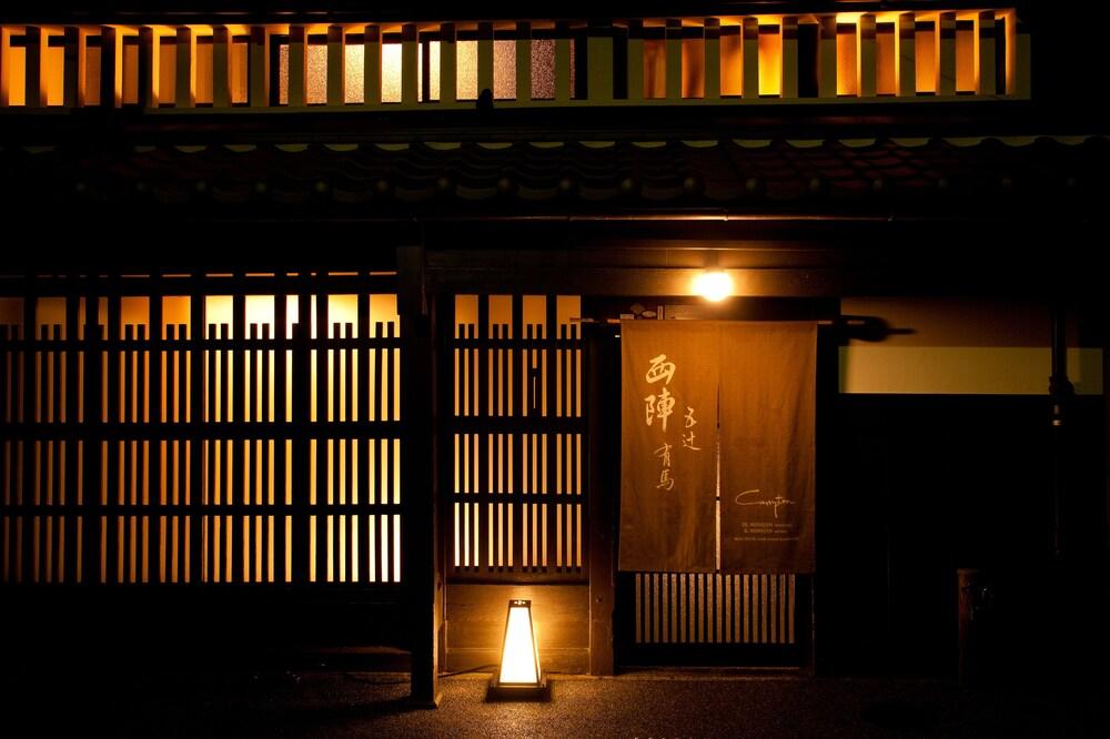 Campton Kyoto Nishijin 9 Arima 10