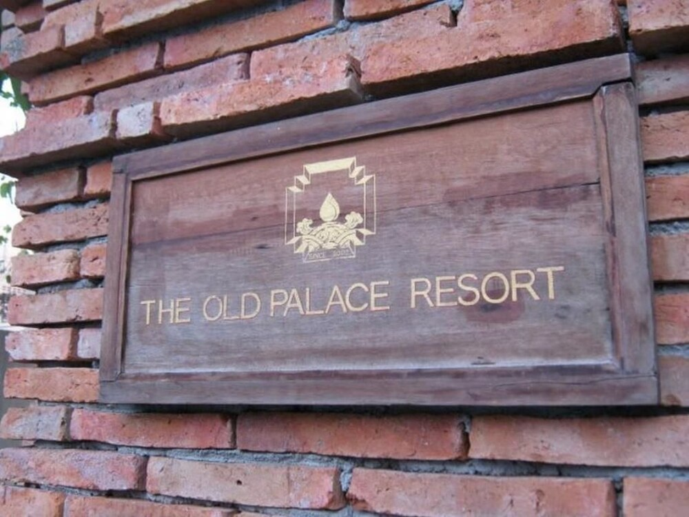 Gallery image of The Old Palace Resort