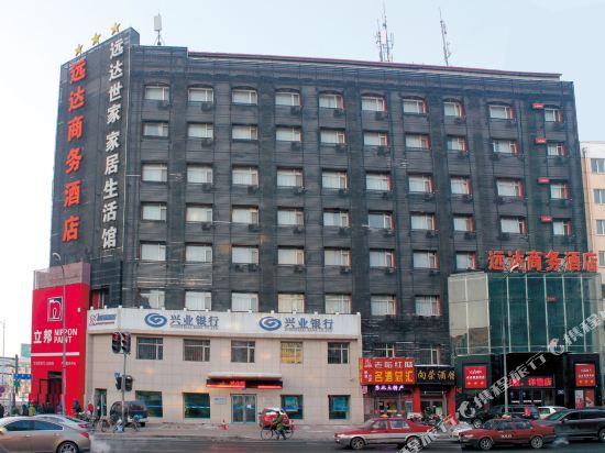 Yuanda Business Hotel