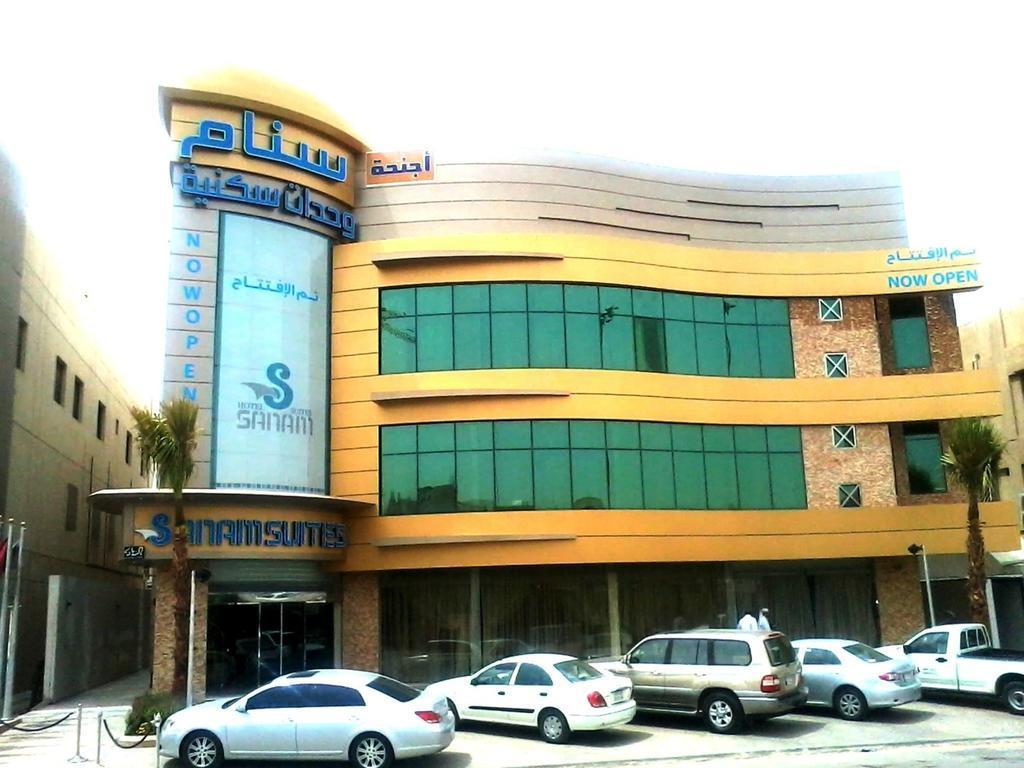 Sanam Hotel Suites Riyadh