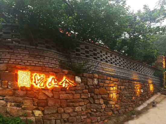 Yueshanshe Mountain Holiday Hostel