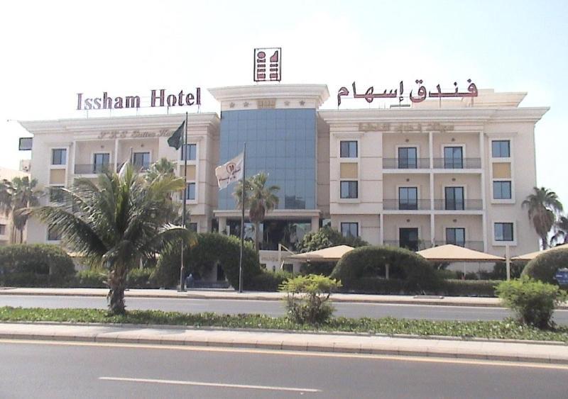 Issham Hotel