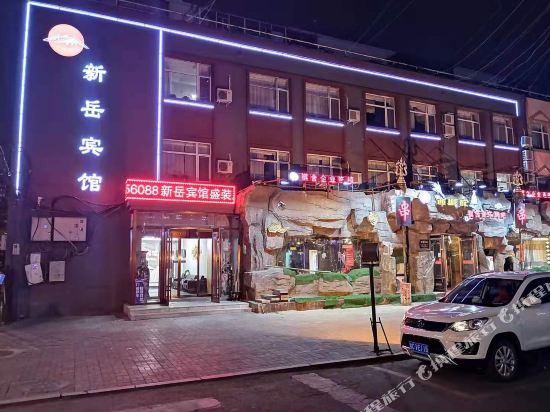 Changchun Xinyue Hotel