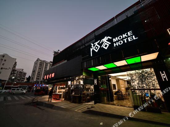 Ximmen Moke Hotel