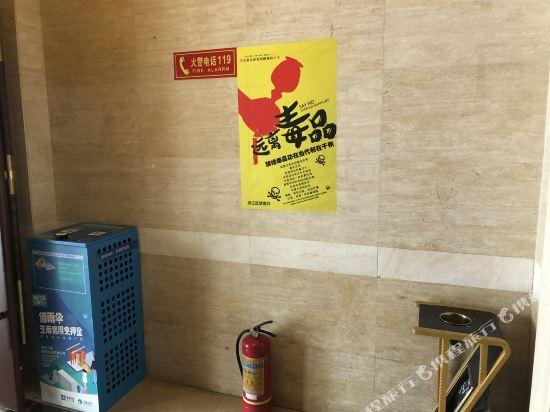 Gallery image of Hangzhou Wangsu Hotel Letong