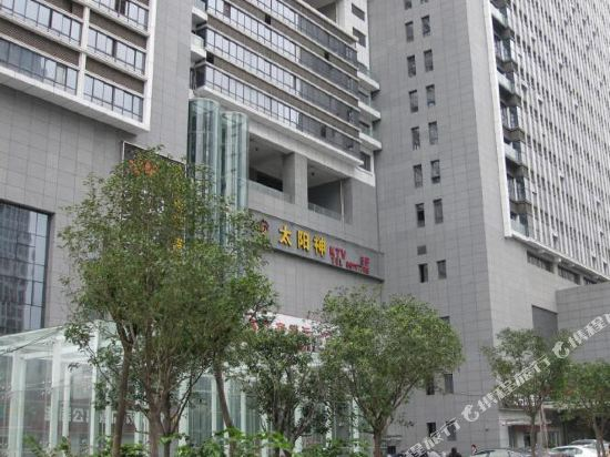 Xi'an Huahua Small Hotel