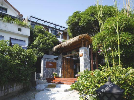Hangzhou We Garden Hostel
