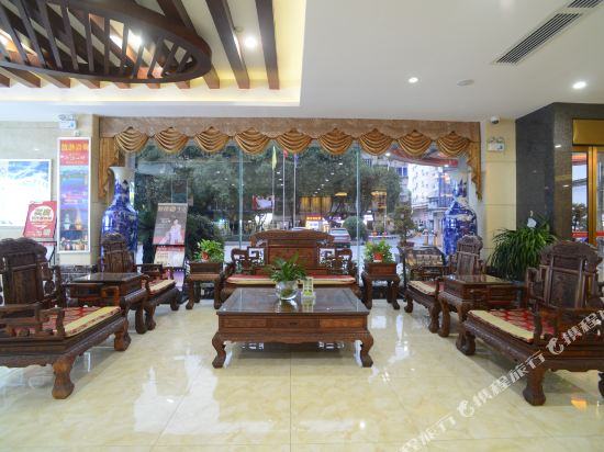 Gallery image of Xin Gui Hotel
