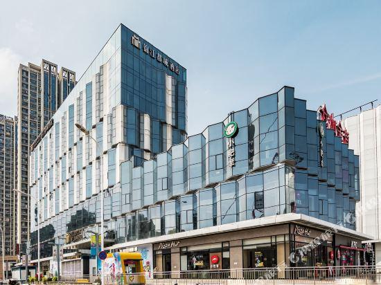 Jinjiang MetroPolo Cangshan Wanda Plaza Hotel